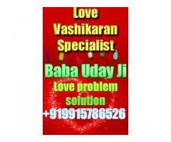 2.1 #vashikaran specialist baba in bikaner +91-9915786526